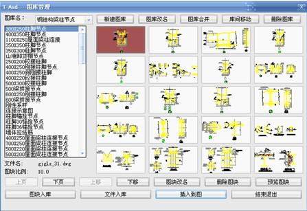 常用电路图绘图软件