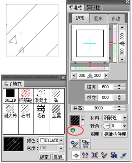 天正建筑T20的右下方的工具栏不见了 怎么调出来,如下面的图
